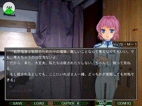 輸送艦ちぐさ殺人事件 Game Screen Shot4