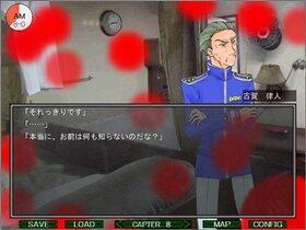 輸送艦ちぐさ殺人事件 Game Screen Shot5