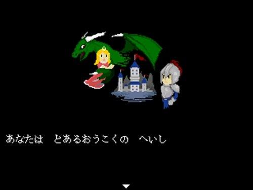 Dragon Desire Game Screen Shot1