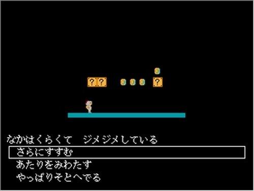 Dragon Desire Game Screen Shot3