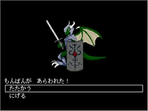 Dragon Desire Game Screen Shots