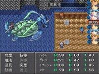 Mystic Starのゲーム画面