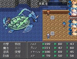 Mystic Star Game Screen Shot