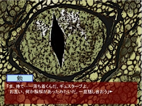 Hebe- Game Screen Shot5