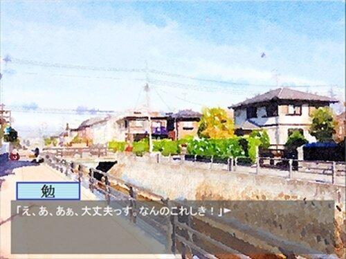 Hebe- Game Screen Shots