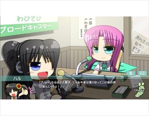 わびさびブロードキャスター2015春!! Game Screen Shots