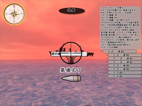 艦戦改 広域通信版 ~かんせん かい~ Game Screen Shot5