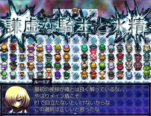 東方構築鉄(完成版 Game Screen Shot2