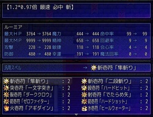 東方構築鉄(完成版 Game Screen Shot5