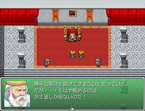 ラルフ~First Odyssey~(体験版) Game Screen Shot1
