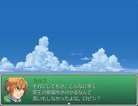 ラルフ~First Odyssey~(体験版) Game Screen Shot2