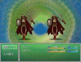 ラルフ~First Odyssey~(体験版) Game Screen Shot3