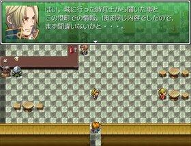 ラルフ~First Odyssey~(体験版) Game Screen Shot4