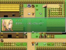 ラルフ~First Odyssey~(体験版) Game Screen Shot5