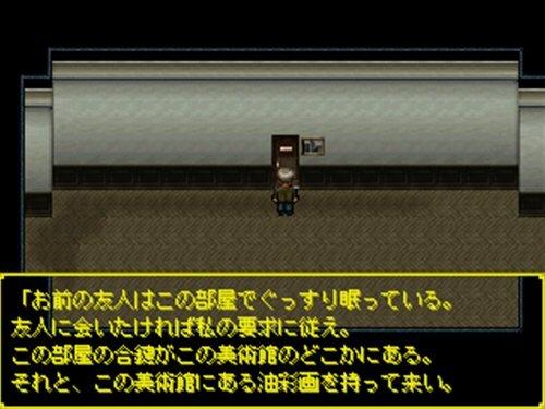 Musium Game Screen Shot1