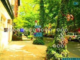 るいゲー3 Game Screen Shot2