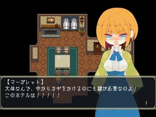 レディとメイドのスイートルーム Game Screen Shot1