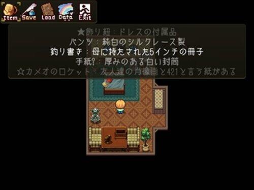 レディとメイドのスイートルーム Game Screen Shot5