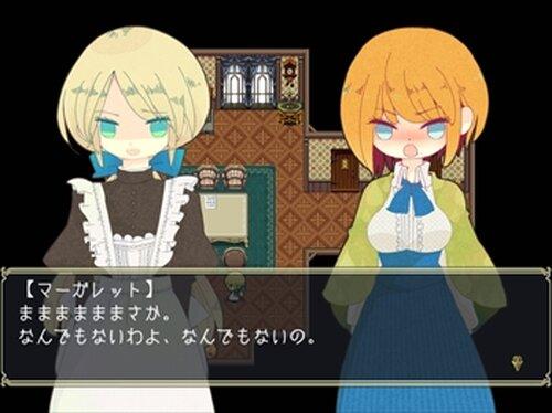 レディとメイドのスイートルーム Game Screen Shots