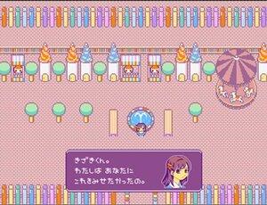 機械天使 Game Screen Shot