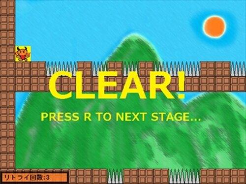 クワガタ君の大冒険 Game Screen Shot4