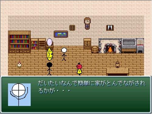 とげちゃん達の災難 Game Screen Shot1