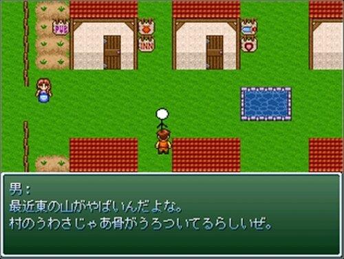 とげちゃん達の災難 Game Screen Shot4