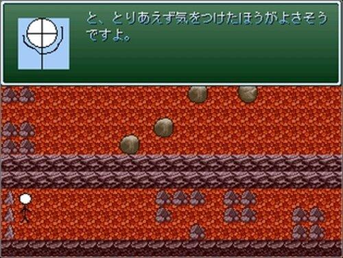 とげちゃん達の災難 Game Screen Shot5