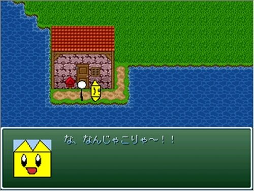 とげちゃん達の災難 Game Screen Shots