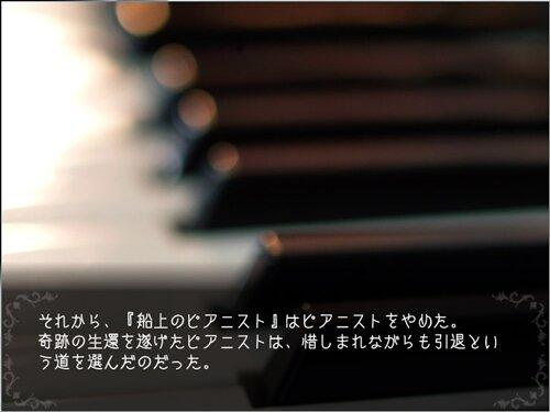 海底の夜葬曲 Game Screen Shot