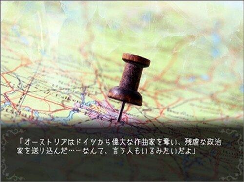 海底の夜葬曲 Game Screen Shot3