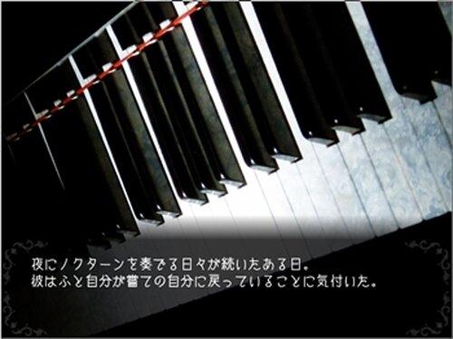 海底の夜葬曲 Game Screen Shots