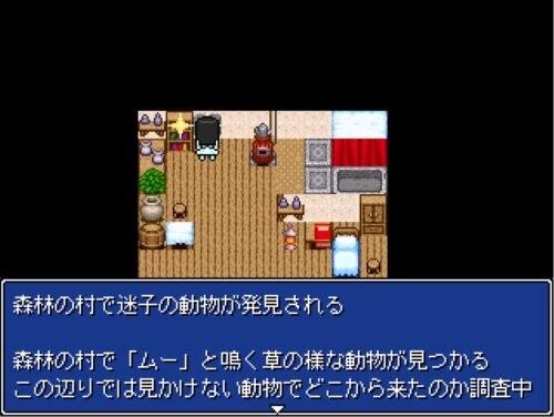チーちゃんの冒険 Game Screen Shot