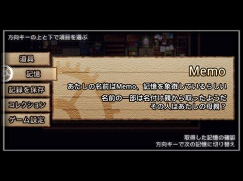 memo~記憶を求める少女~ Game Screen Shot3