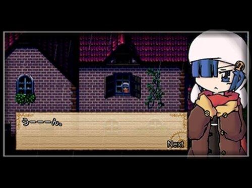 memo~記憶を求める少女~ Game Screen Shot4