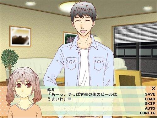 おじさんとあそぼ! Game Screen Shot1