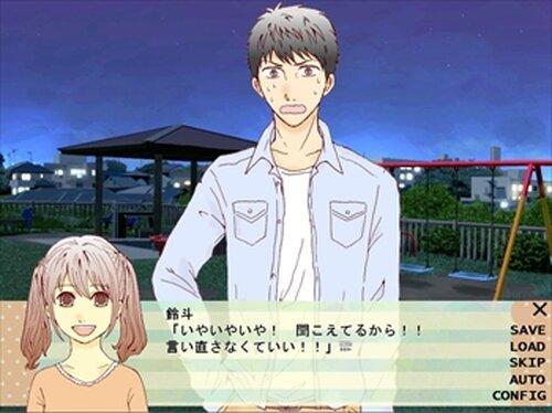 おじさんとあそぼ! Game Screen Shot3