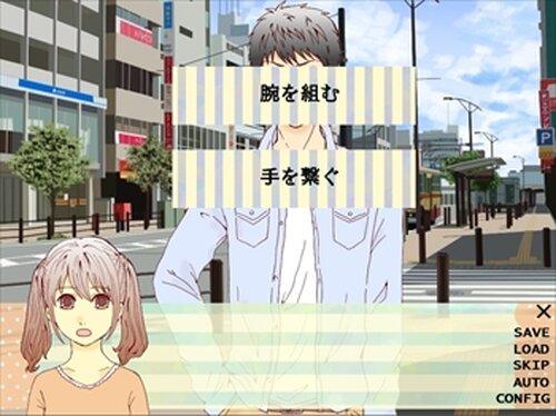 おじさんとあそぼ! Game Screen Shot4