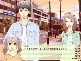 おじさんとあそぼ! Game Screen Shot5