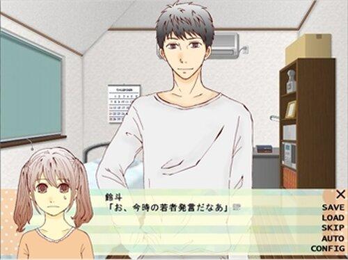 おじさんとあそぼ! Game Screen Shots