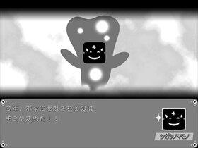 モノクロエイプリル Game Screen Shot2