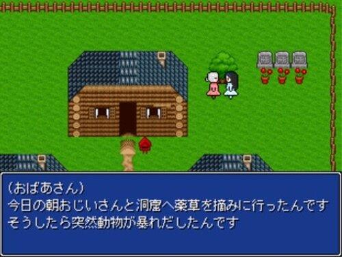 チーちゃんの冒険 Game Screen Shot2