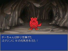 チーちゃんの冒険 Game Screen Shot3