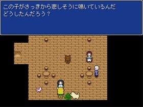 チーちゃんの冒険 Game Screen Shot4