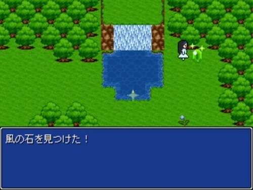 チーちゃんの冒険 Game Screen Shot5