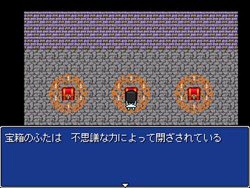 チーちゃんの冒険 Game Screen Shots