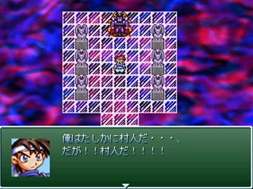 アレックスの唐突な物語 Game Screen Shot1