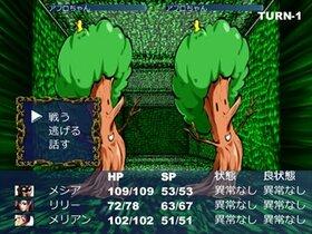 カナガワ創世記 Game Screen Shot2