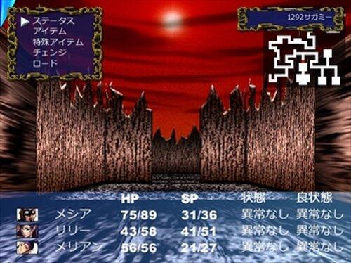 カナガワ創世記 Game Screen Shot4