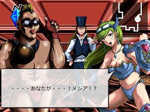 カナガワ創世記 Game Screen Shot5